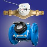 AT-WM-M (Brass) & AT-WM-M (Apator Flanged Water Meter)